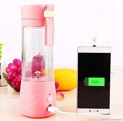 ASkyl Blender Mixer Bottle 380 ML Random Color